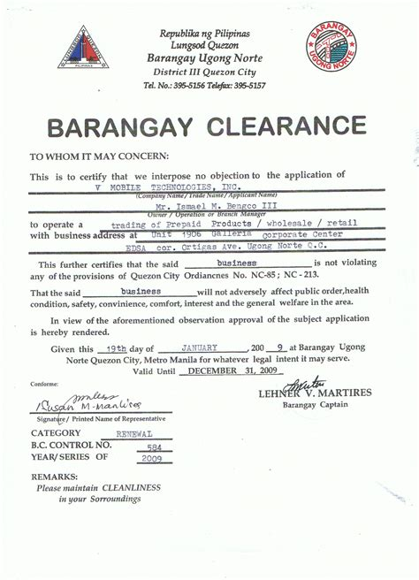 sle of barangay certification letter v mobile 1 sim 1 phone load all networks resources