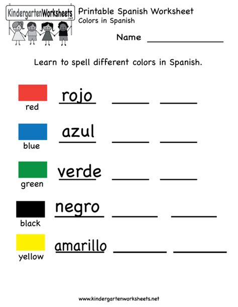 free worksheets and printables for kids education com coloring pages spanish worksheet free kindergarten