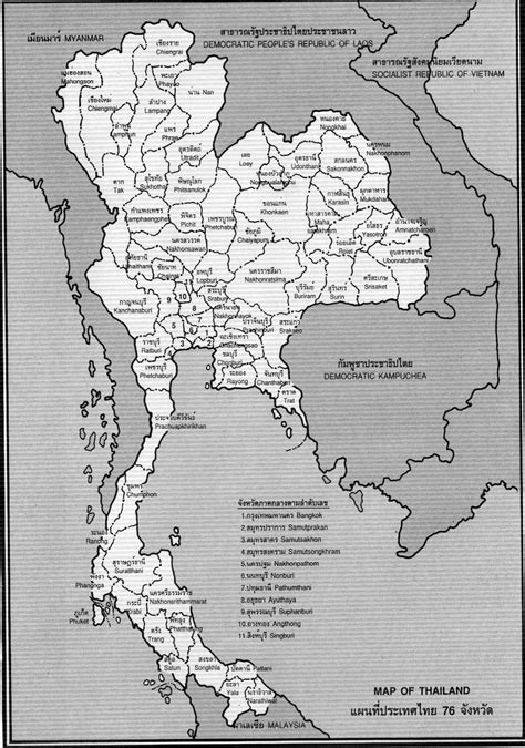 Printable Map Thailand | thailand maps printable maps of thailand for download