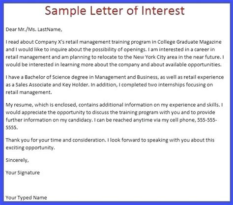 application letter of interest image collections