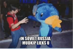 Mudkip Meme - image 87 i herd u liek mudkips know your meme