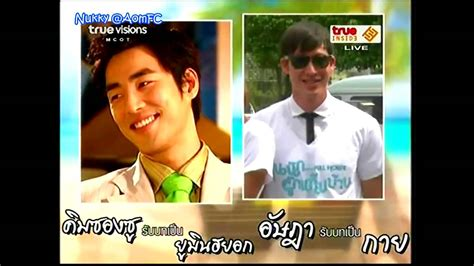 what full house character am i eng chn sub introducing characters in full house thai version youtube