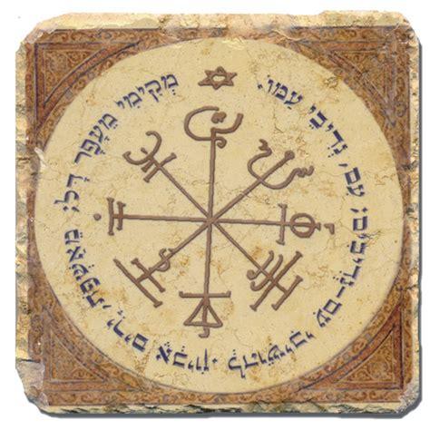 solomon wikipedia the free encyclopedia solomons jerusalem tattoo design bild