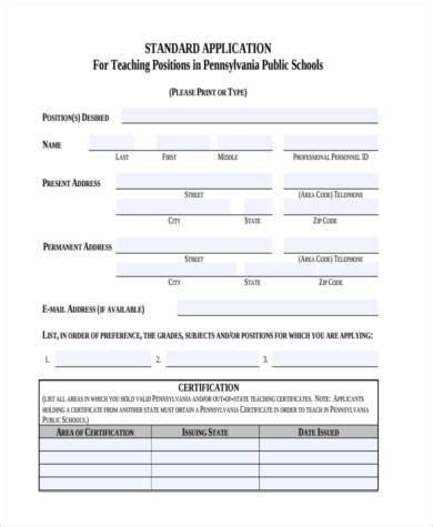 standard application form application form sle 9 free documents in word pdf