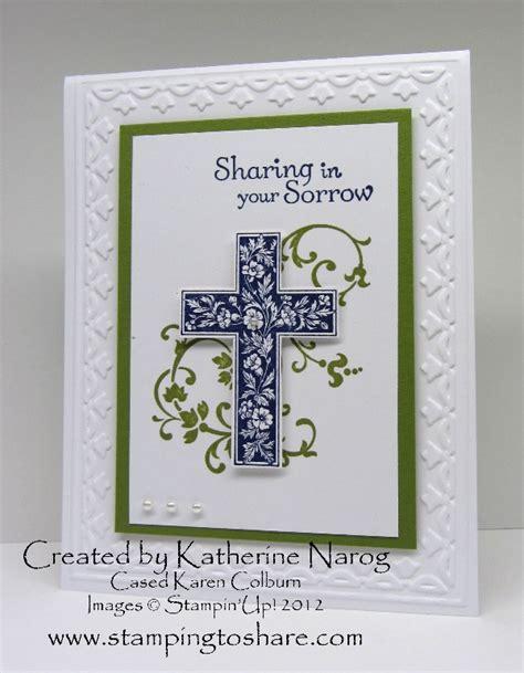 christian card christian inspiration cards photograph christian inspirati