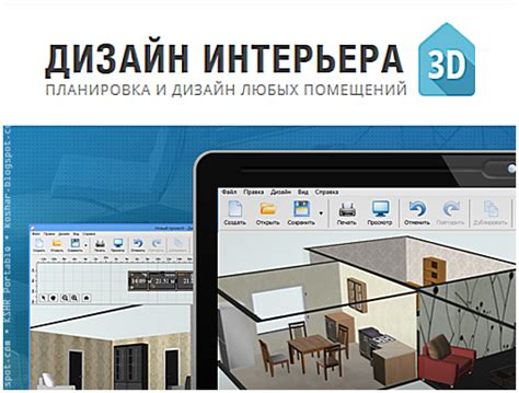 3d home design software rar 3d home design software rar 28 images total 3d home