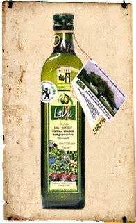 Minyak Zaitun Laleli minyak zaitun palestine