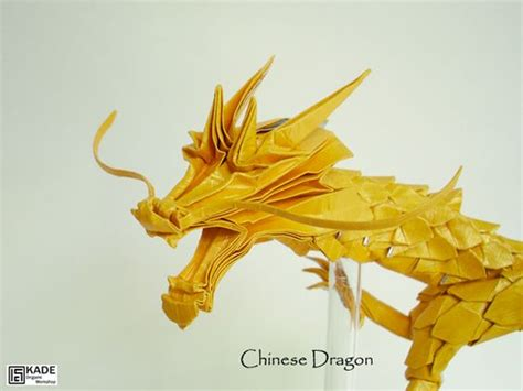China Origami - origami and on