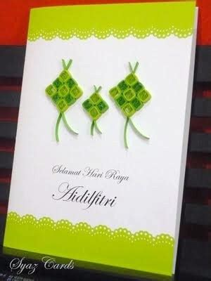 syaz cards quilled ketupat packed rice