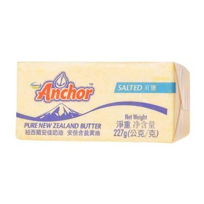 Anchor Unsalted Butter 227g new zealand