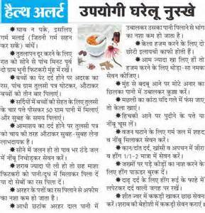 tips in hindi maj body banane ke lye picture 6