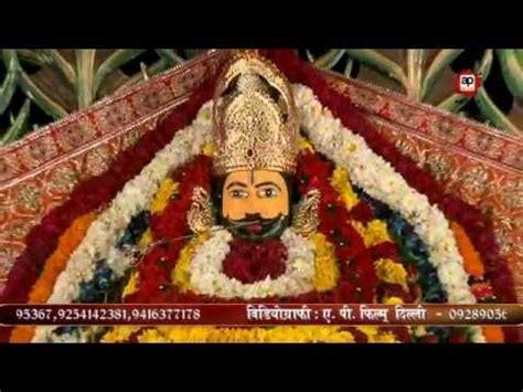 shubham thakran bhajan 2016 hum to baba ke bharose