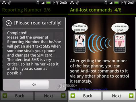 netqin mobile antivirus free android market 手機防毒 netqin antivirus free t客邦