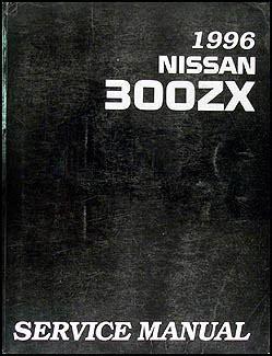 car service manuals pdf 1996 nissan 300zx electronic valve timing 1996 nissan 300zx repair shop manual original