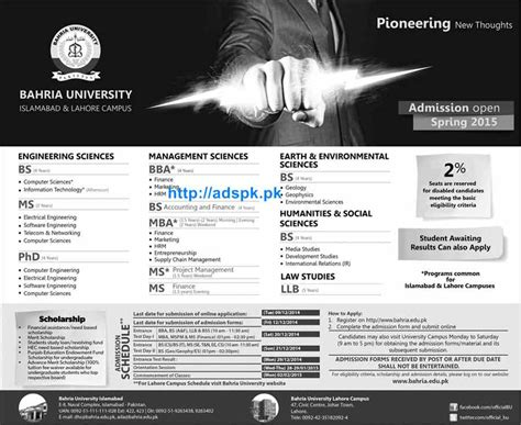 Phd After Mba In Pakistan by Admissions Open 2015 In Bahria Islamabad