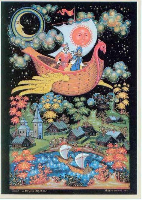 Grateful Dead Home Decor the flying ship russian folk tales