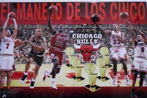 imagenes de jordan pippen y rodman chicago bulls 90s jordan pippen rodman poster cuadro nba
