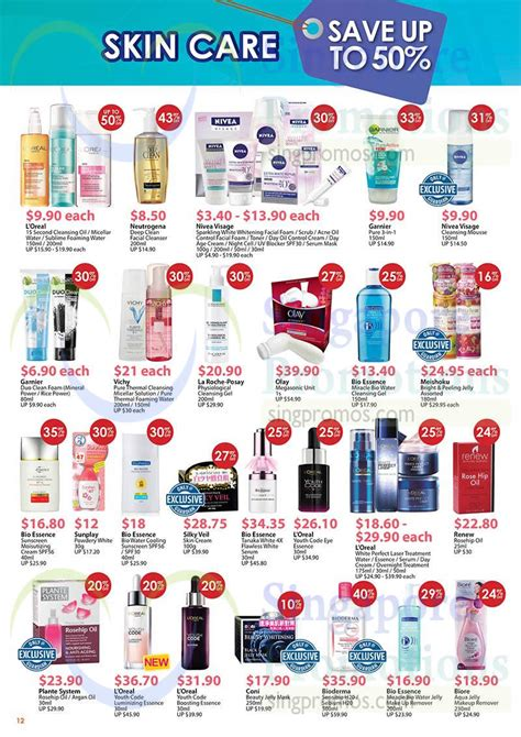 Up To 50 6 6 aug skin care save up to 50 percent 187 guardian up to 80 one day sale 6 aug 2014