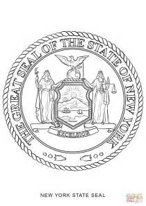 ny color new york state seal coloring page free printable