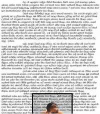 Sinhala Wal Katha Facebook Filmvz Portal  Myideasbedroomcom