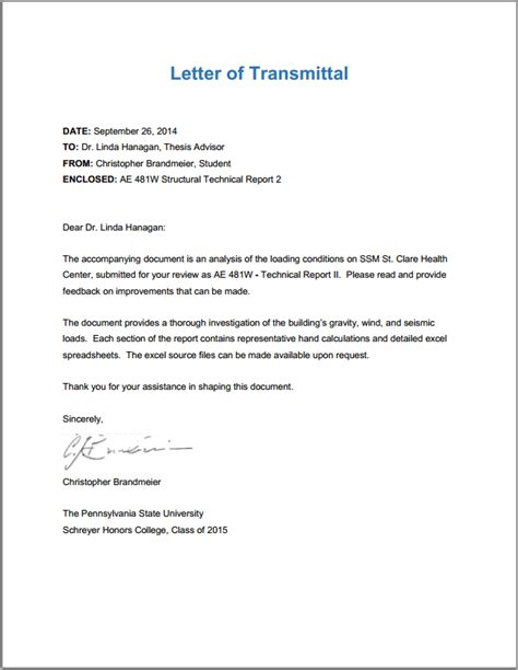 Sle Transmittal Letter Project Brandmeier