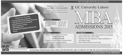 Last Date Of Application For Mba Colleges by Gc Lahore Mba Admission 2017 Apply Last Date
