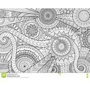 Conception Complexe De Mouvement Mandala Pour Livre Coloriage Et