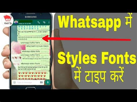 whats app style photos whatsapp facebook पर style front म message क स send