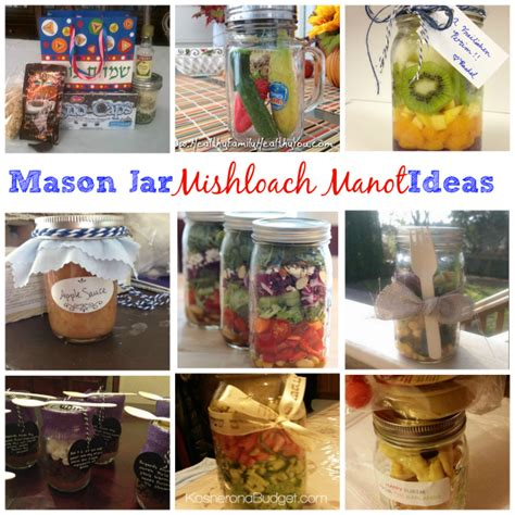 all themes jar mason jar mishloach manot ideas
