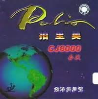Palio Cj 8000 Japan Sponge palio cj8000 reviews