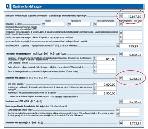 cunto tiene que ser tu ingreso anual para no pagar casillas de la renta para poner los datos econ 243 micos de