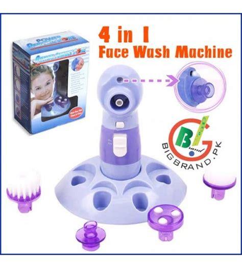 Power Pore Cleaner 4 In 1 Like Po Bling Pobling 4 in 1 multifunctional power pore blackhead cleaner in pakistan