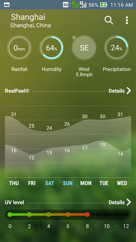 asus weather 3 0 0 52 160815 apk android weather apps - Asus Day Apk