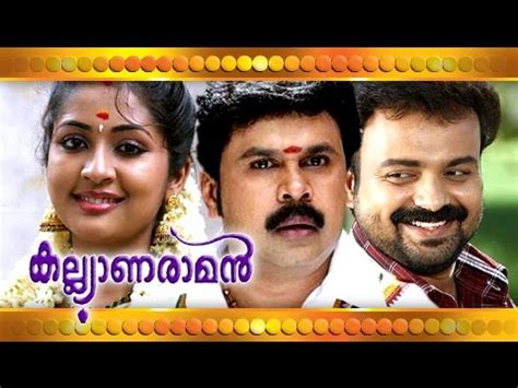 download mp3 from kalyanaraman download malayalam full movie kalyanaraman full length