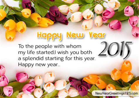 new year wishes to parents korean new years quotes quotesgram