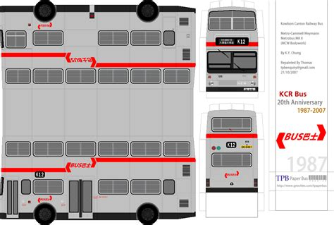 tpb premium kcrc bus section