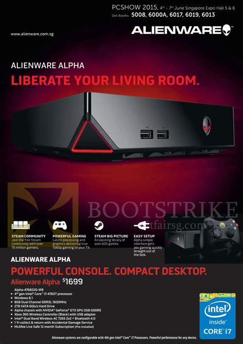 pc themes singapore price list dell desktop pc alienware alpha pc show 2015 price list