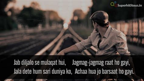 bhula ke mujhko agar tum bhi ho salamat attitude status for whatsapp faadu nawabi attitude for
