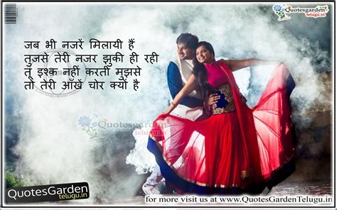 images of love relationship in hindi best relationship related keywords suggestions best