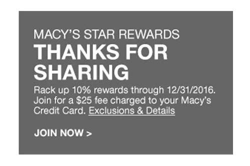 macy's star rewards coupon exclusions