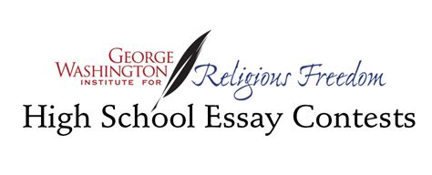 Religious Freedom Essay Contest by Other Religious Freedom Initiatives Loeb Visitors Center