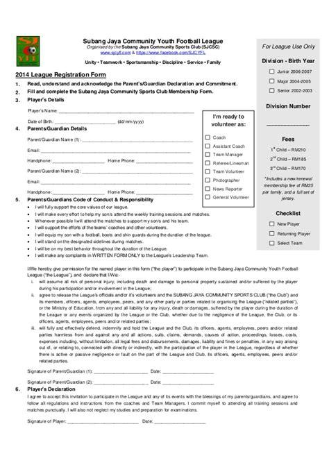 football registration form template 2014 sjcsc sjcyfl registration form junior major