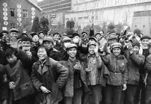 new year during cultural revolution pictured 50 years ago china launched cultural revolution