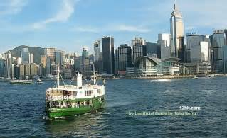 Victoria harbour cruise on star ferry hong kong 12hk com
