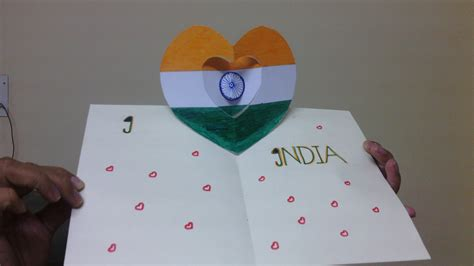 Handmade Independence Day Cards - how to make national flag of india pop up cards republic