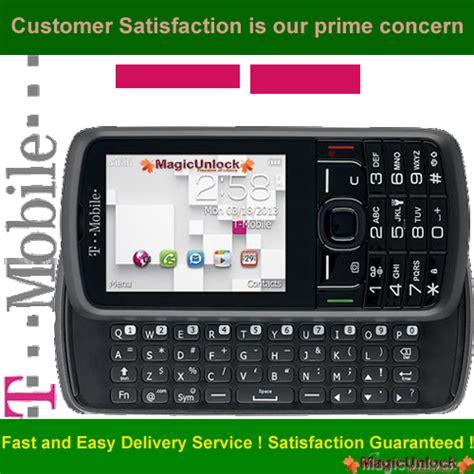 mobile network key t mobile 875 network key unlock code