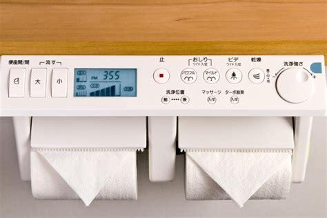 wc kultur gebrauchsanleitung f 252 r japanische toiletten - Japanische Toilette Deutschland