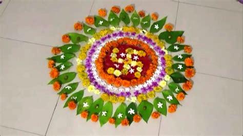 beautiful and unique multicolored rangoli design diwali diwali special most beautiful creative rangoli unique