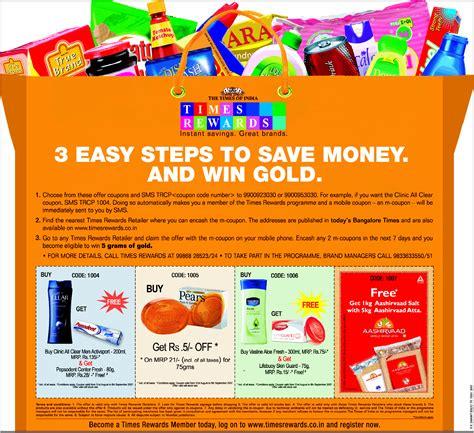 Win Money Easy - 3 easy steps to win money win gold bangalore saleraja