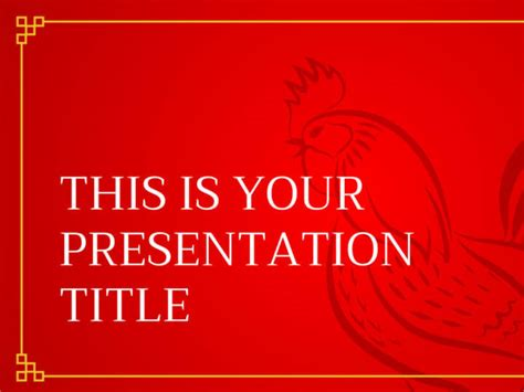 powerpoint templates free download new year free presentation template chinese new year 2017 the rooster